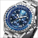 FIREFOX Herrenuhr FIGHTER Chronograph FFS05-103 blau