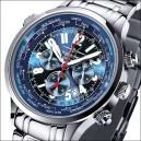 FIREFOX Chronograph WORLDTIMER FFS40-103 blau