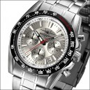 FIREFOX THE MACHINE Herrenuhr Chronograph FFS21-104 silber